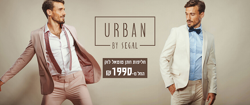 groom suits sale banner2