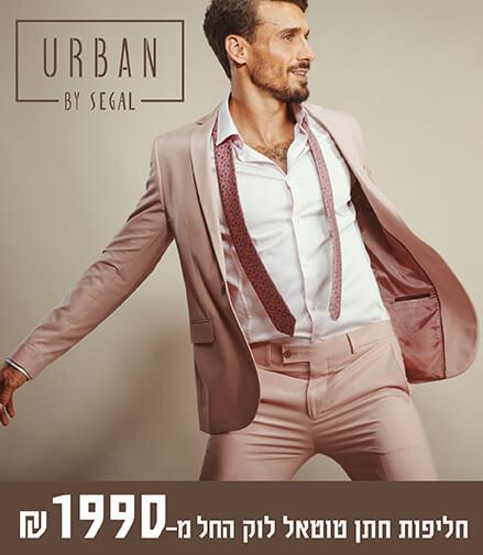 groom suits on sale